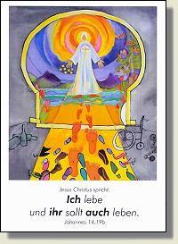 Postkarte zur Jahreslosung 2008