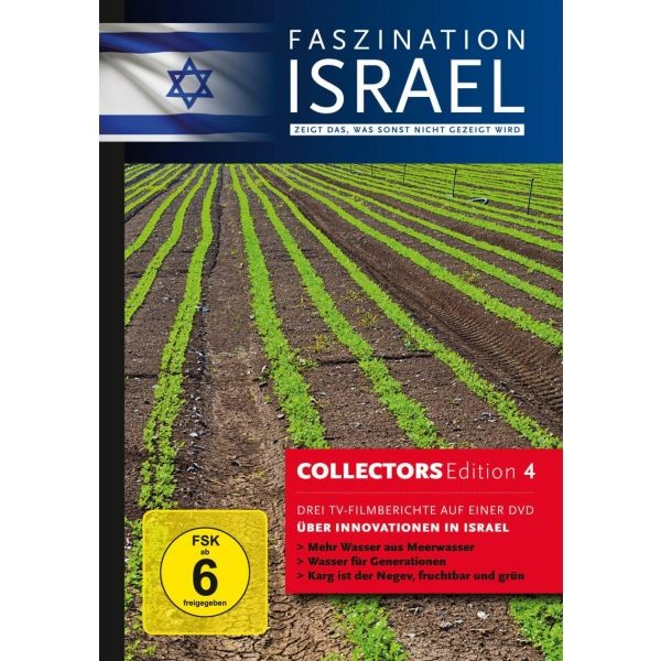 DVD - Faszination Israel - Über Innovation in Israel - No: 4 -