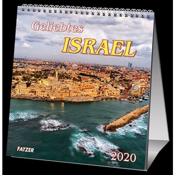 Geliebtes Israel 2020 - Postkartenkalender
