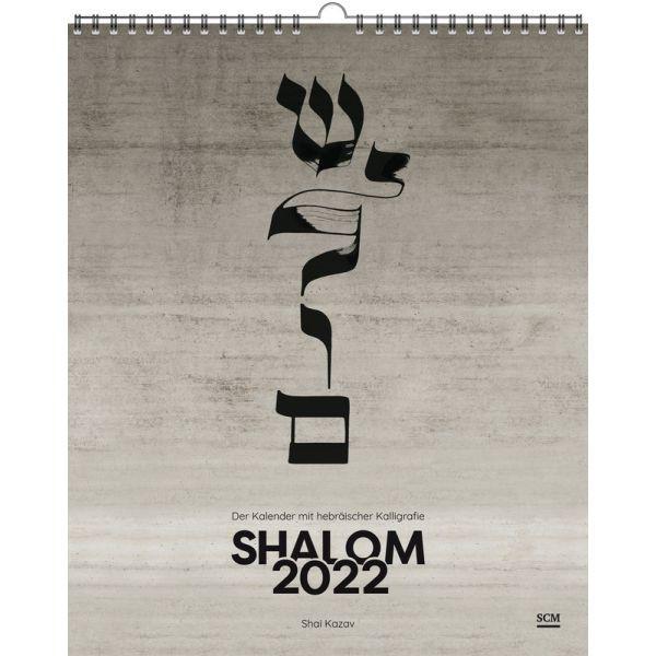 Der Kalender mit hebräischer Kalligrafie - Shalom 2022