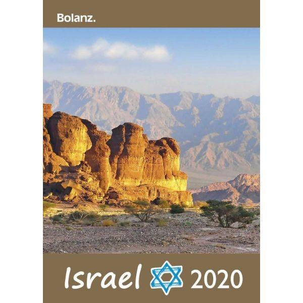 Israel 2020 (Bolanz)