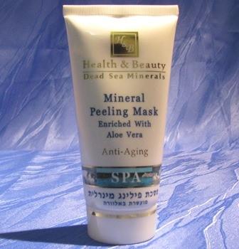 Health & Beauty - Reinigende Mineral Peeling Maske mit Aloe Vera