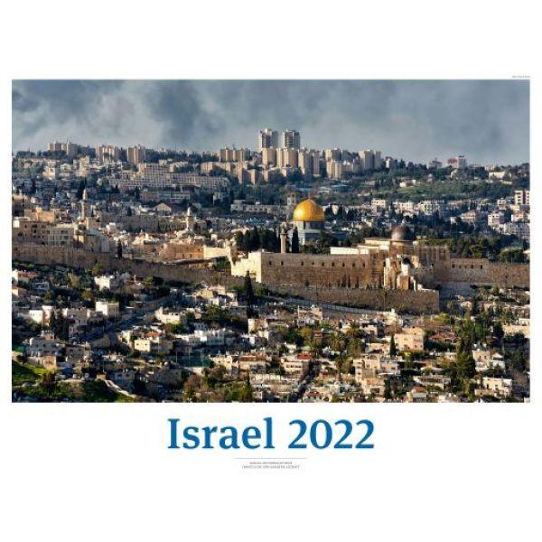 Israel 2022 White Version - Wandkalender