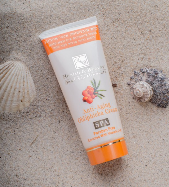 Health & Beauty - Körpercreme angereichert mit Sanddornöl