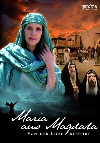Maria aus Magdala - DVD - Preis gesenkt: vorher 14,95 €